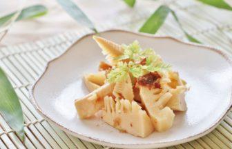 「タケノコ(筍)」使い切りレシピ集 定番の煮物・炊き込みご飯からパスタまでおすすめメニューを紹介